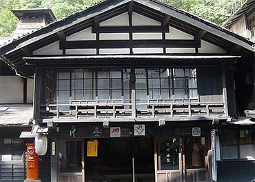 ... Five Businesses Started Today Will Be Around In Five Yearsu0027 Timeu20acu201dwhich  Puts This Story Into Perspective. HÅ Shi Ryokan Is A Hotel And Spa In  Komatsu, ...